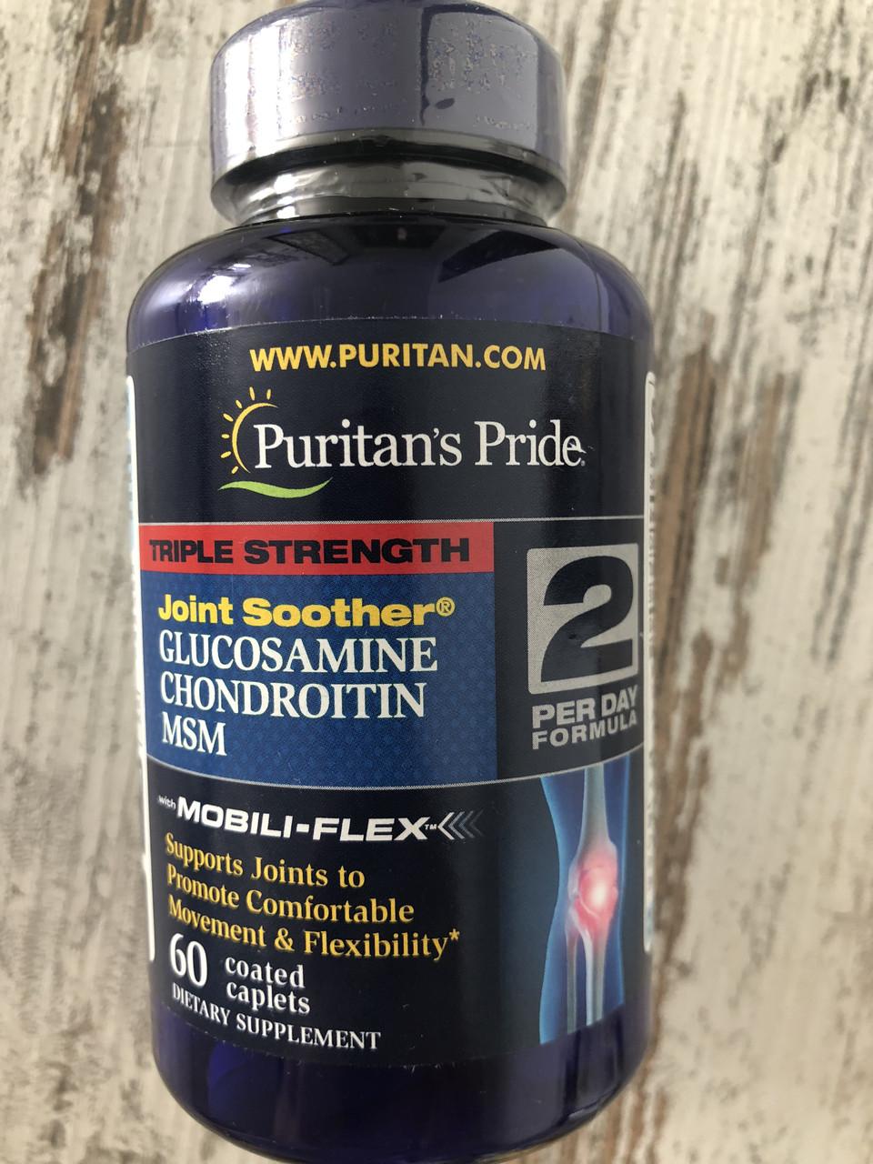 Усиленный Глюкозамин, хондроитин, MSM от PURITAN´S PRIDE, 60шт