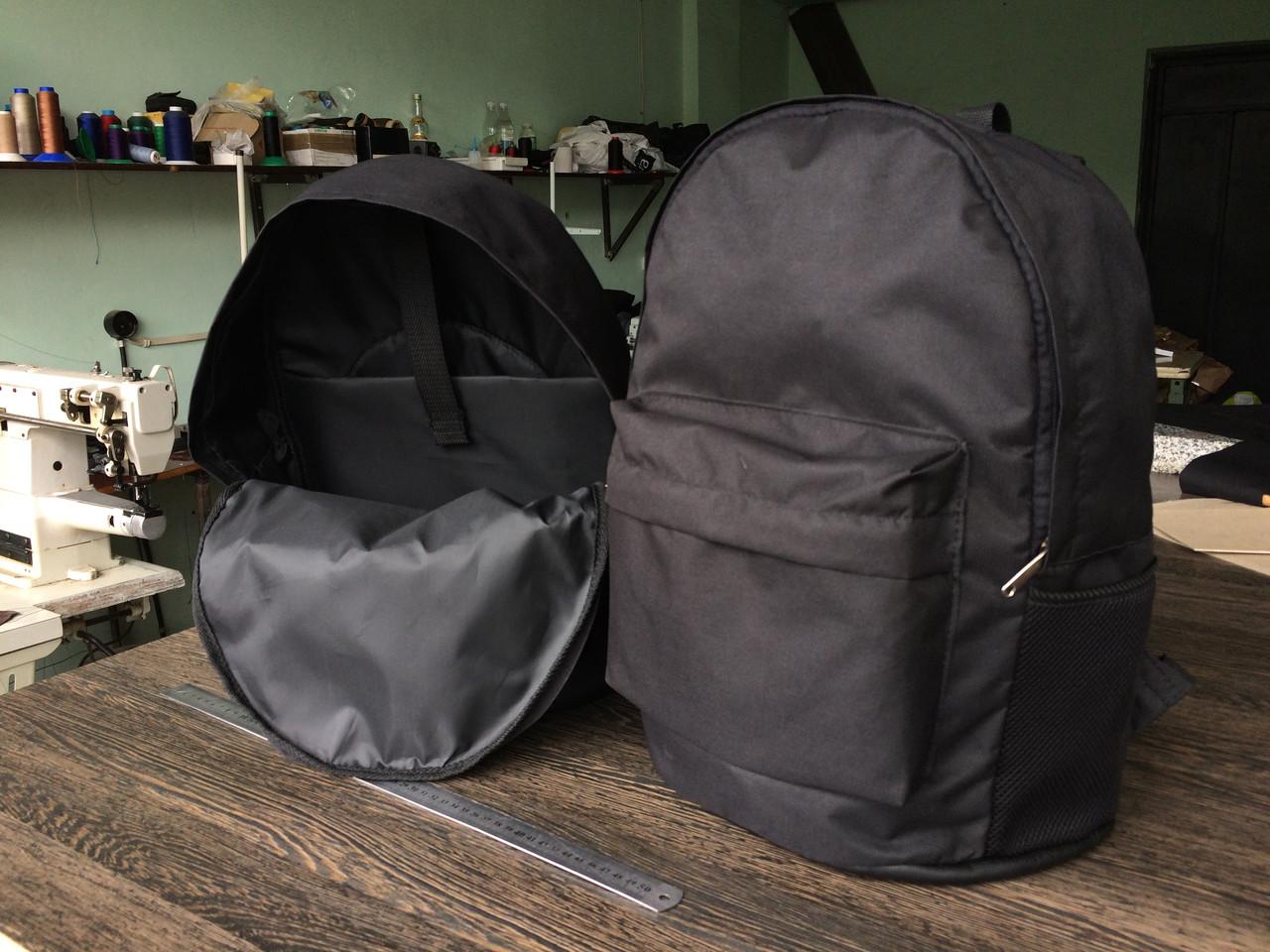 Большой мужской рюкзак Baglab черный S