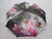 Жіночий парасольку повний автомат кольоровий яблуневим цвітом, фото 1