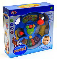 Детская музыкальная игрушка руль «Вперед» 7526, фото 1
