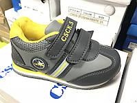 Детские кроссовки для мальчиков оптом Размеры 21,24,25,26