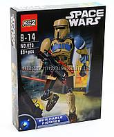 Конструктор Звёздные войны Star Wars Space Wars арт. 620 Штурмовик со Скарифа 89 деталей, фото 1
