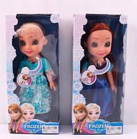 "Ляльки з мультфільму ""Холодне серце"" принцеса Ельза або принцеса Анна"