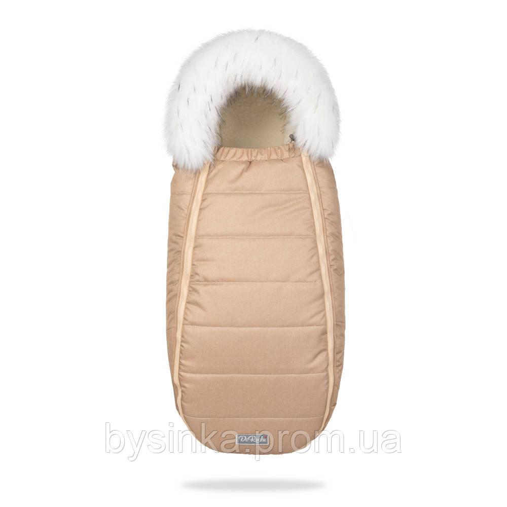Зимний, детский конверт-кокон на овчине Baby XS- 100 % овечья шерсть