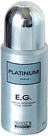 Дезодорант Platinum E. G. 150ml