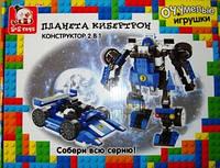 Конструктор 80383R/00610057  2в1 (машинка-трансформер), 195деталей