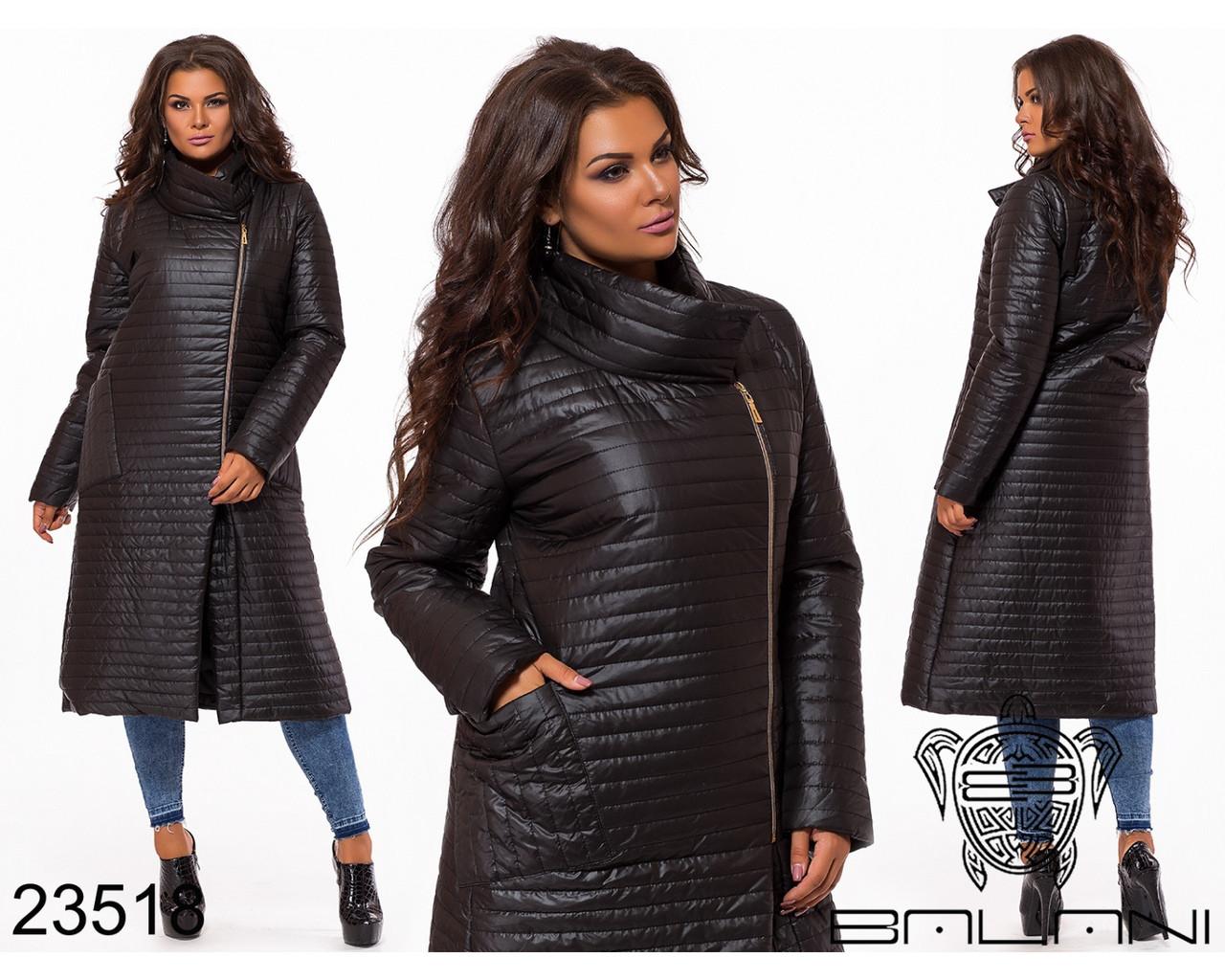 Стильная удлиненная куртка в горизонтальную строчку и ромбик