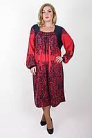 Платье Кармелита, фото 1