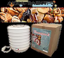 """Сушилка для овощей и фруктов """"ВЕТЕРОК-2"""" с лотком для пастилы (Оригинал 100%)"""