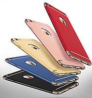 Чехол для Iphone 8 Plus full cover на айфон надійний захист
