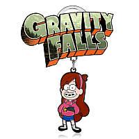Брелок Гравити Фолз Мейбл Пайнс Gravity Falls