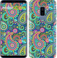 "Чехол на Samsung Galaxy S9 Plus индийский огурец ""3577c-1365-14483"""