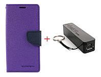 Чехол книжка Goospery Motorola  DROID TURBO 2 + Внешний аккумулятор (Powerbank) 2600 mAh (в комплекте). Подарок!!!