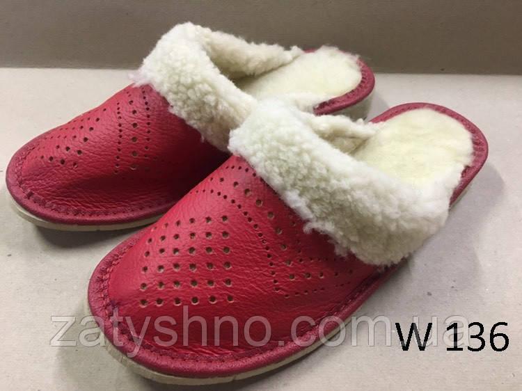 Тапочки кожаные женские с мехом красные