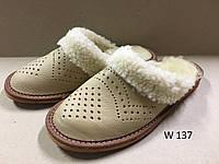 Тапочки кожаные женские теплые на осень, фото 1