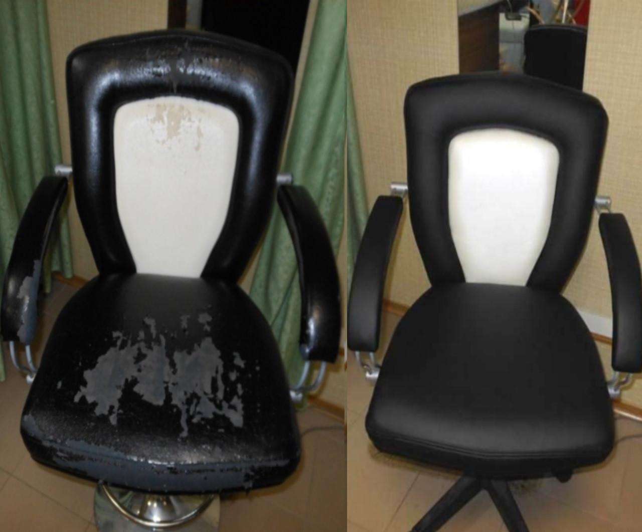 Перетяжка парикмахерского кресла комбинированного цвета