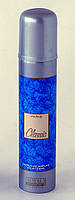 Дезодорант Classic 75ml Royal Cosmetic