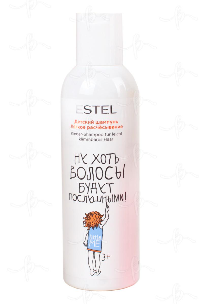 Шампунь для волос детский Лёгкое расчёсывание Estel Little Me