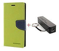Чехол книжка Goospery  HTC Desire 626G Dual Sim + Внешний аккумулятор (Powerbank) 2600 mAh (в комплекте). Подарок!!!