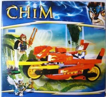 Конструктор Чима 7031 боевая машина