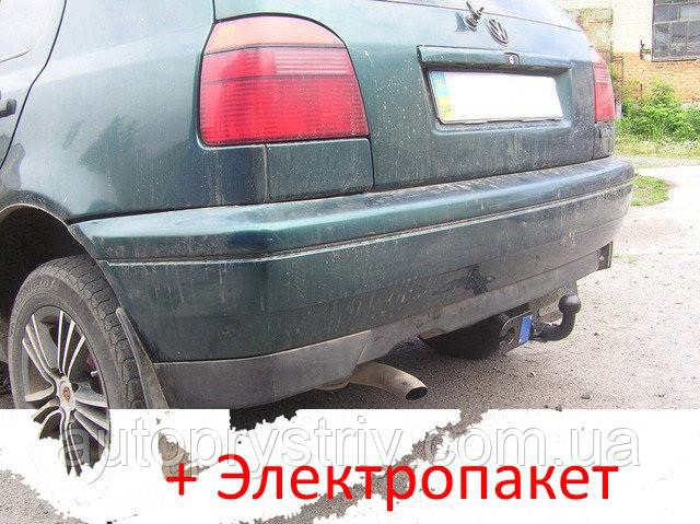 Фаркоп - Volkswagen Golf 3 Хэтчбек (1991-1998)