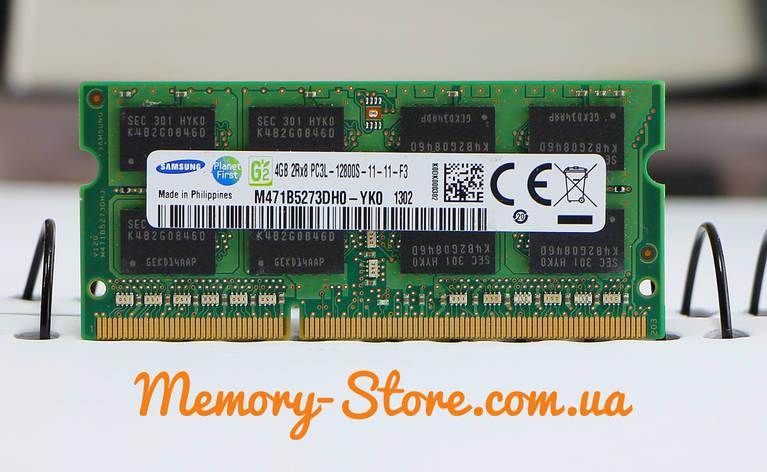 Оперативная память для ноутбука SAMSUNG DDR3 4GB PC3L-12800S 1.35V SODIMM (б/у), фото 2