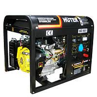 Бензиновый электрогенератор ,с функцией сварки, с колёсами