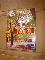 Изготовление графиков работ, фото 1