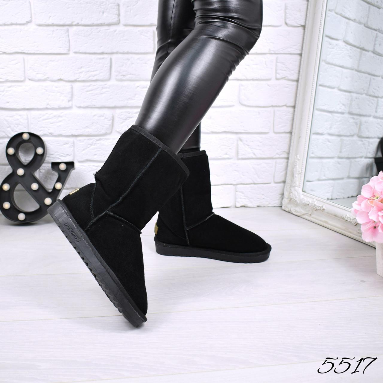 c8ee198d87bd Угги женские UGG натуральная замша 5517 размер зимняя обувь -  Интернет-магазин