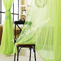 Тюль светло зеленый 10м