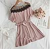 Женское платье Air AL3102