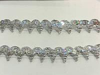 Тесьма декоративная 18мм серебро с пайетками 13-2307 7566