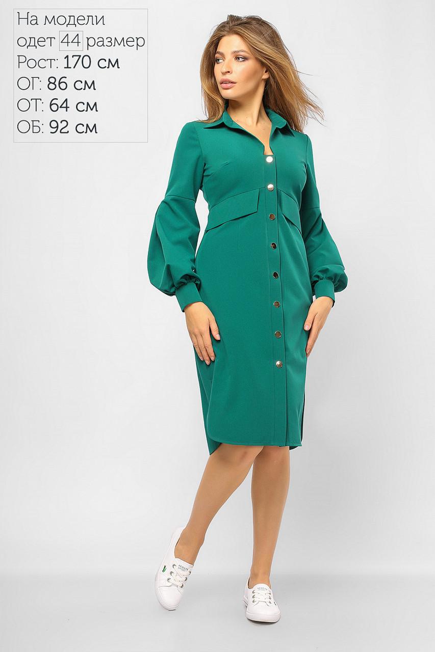 75f02527556 Платье-рубашка с