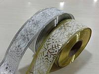 Лента Новый Год Парча Снежинки 50 мм 571194