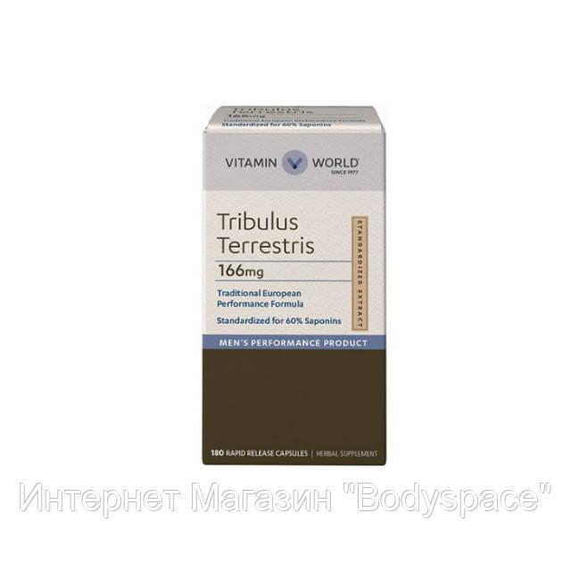 Vitamin World, Трибулус Tribulus Terrestris 166mg 60% Saponins, 180 капсул