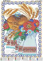 ЮМА 4260 Хлеб Соль, схема под бисер