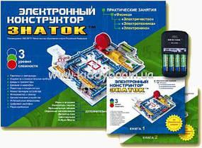 """Электронный конструктор """"Знаток"""" 999+ схем REW-K007"""
