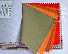 Скатертная Тефлон-180 Гладь ширина 180см ткань 58 оттенков Турция, фото 2