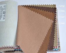 Скатертная Тефлон-180 Гладь ширина 180см ткань 58 оттенков Турция, фото 3