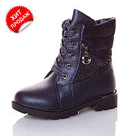 Шикарные зимние ботиночки для девочки (р29-30)