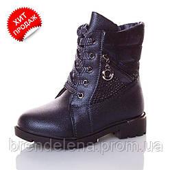 Детские зимние ботинки для девочки (р29-18см)