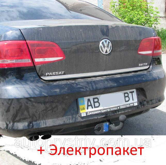 Фаркоп - Volkswagen Passat B-7 Седан / Универсал (2010-2014) Европа