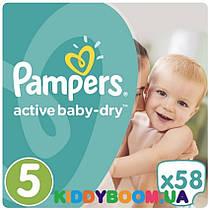 Подгузники Pampers  Active Baby 5 junior  (11-18 кг)  58 шт