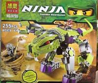 Конструктор Нинзяго 9755 Атакующая машина Фэнгпайе , 255 деталей