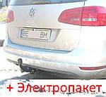 Фаркоп - Volkswagen Sharan 2 Минивэн (2010--)