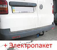 Фаркоп - Volkswagen Transporter T-6 Микроавтобус (2015--)