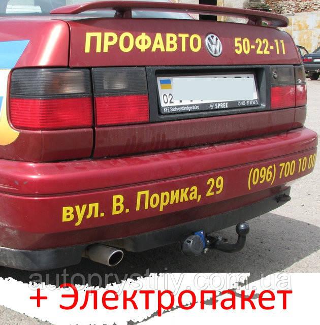 Фаркоп - Volkswagen Vento Седан (1991 - 1998)
