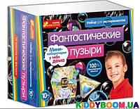 Набор экспериментов Ranok Creative «Фантастические пузыри» 0323