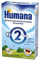 Сухая молочная смесь Humana 2 с пребиотиками (300 г)