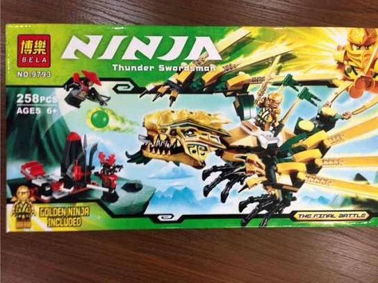 Конструктор Нинзя 9793 Золотой дракон, 258, деталей